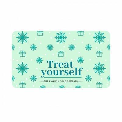 Christmas Treat E Card